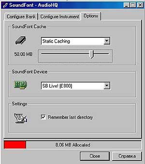 банковские программы для компьютера img-1